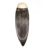 Dark Brown #2 Halo Hair Extension